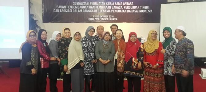 Keterlibatan Prodi PBSI FBS UNJ dalam Penguatan Kerja Sama dengan Badan Pengembangan dan Pembinaan Bahasa