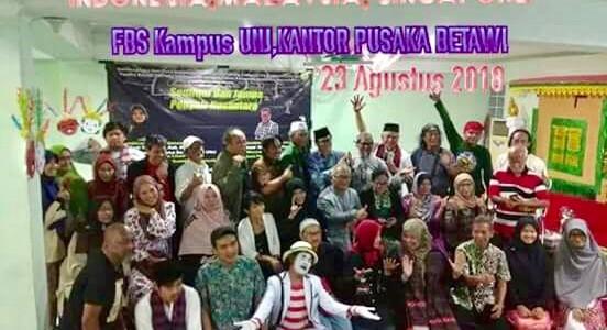 Seminar dan Jumpa Penyair Nusantara